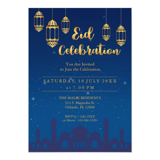 Starry Night Eid Mubarak Party Invitation Zazzlecom