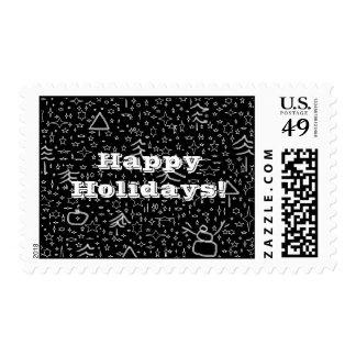 Starry Winter Night Postage Stamp