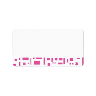 Stars & Squares Bar Mitzvah print your own address Personalized Address Label