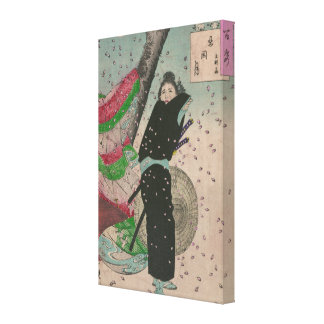 Startled Samurai Warrior Stretched Canvas Prints
