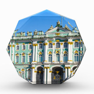 State Hermitage Museum St. Petersburg Russia Acrylic Award