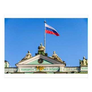 State Hermitage Museum St. Petersburg Russia Postcard