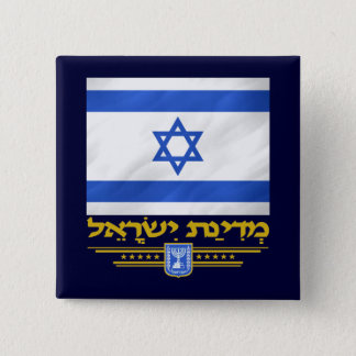State of Israel Button