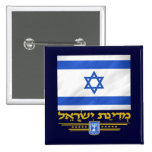 State of Israel Pinback Button