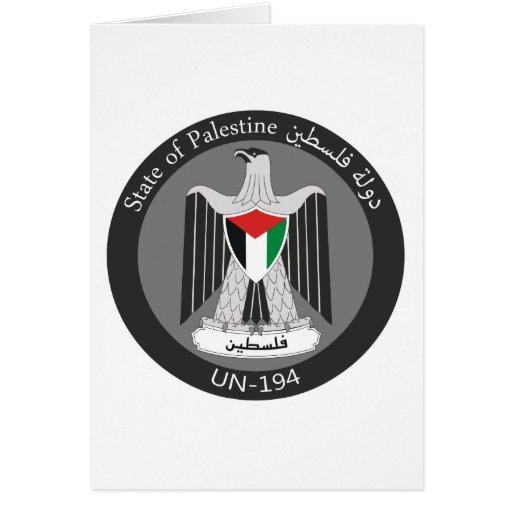 State of Palestine Card