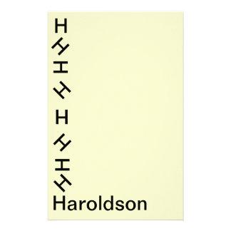 Stationery - Tumbling Monogram (Last name)