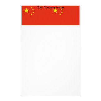 Stationery with Flag of China