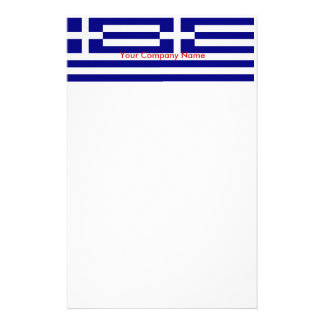 Stationery with Flag of Greece