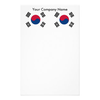 Stationery with Flag of South Korea