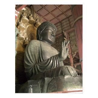 Statue of Buddha Todaiji Nara Japan . This applies Postcard