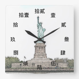 Statue of Liberty New York with Chinese Numerals Square Wall Clock