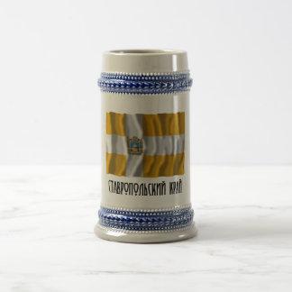 Stavropol Krai Flag 18 Oz Beer Stein