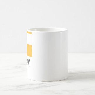 Stavropol Krai Flag Classic White Coffee Mug
