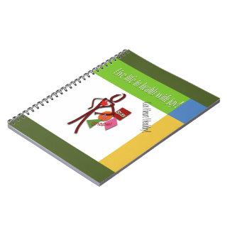 """""""Stay in Shape"""" Notebook"""