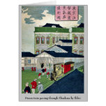 Steam train passing through Shiodama by Ikkei Cards