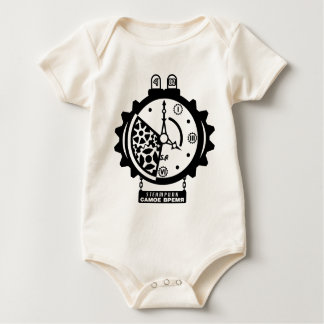 Steampunk Clock Baby Bodysuit