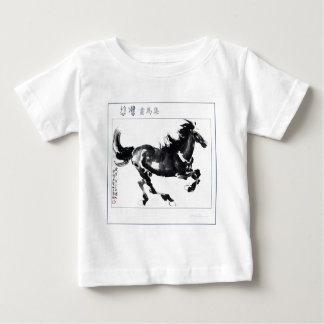 steed baby T-Shirt