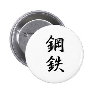 Steel Kanji 2 Inch Round Button