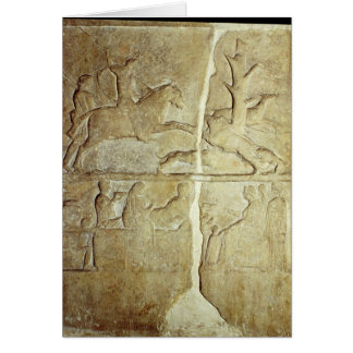 Stela relief depicting a wild boar hunt card