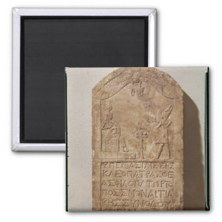 Stele dedicated to Isis depicting Cleopatra Refrigerator Magnet