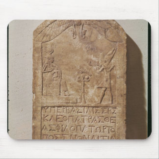 Stele dedicated to Isis depicting Cleopatra Mouse Pad