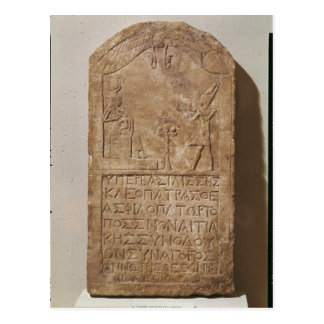 Stele dedicated to Isis depicting Cleopatra Postcard