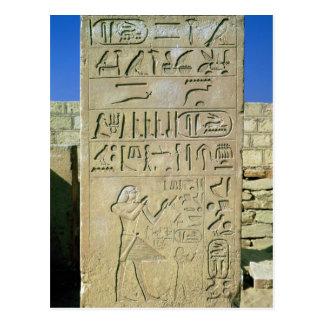 Stele of Unas  Old Kingdom Postcard