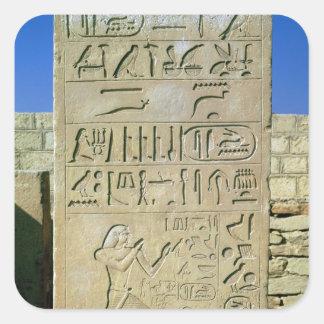 Stele of Unas  Old Kingdom Square Sticker