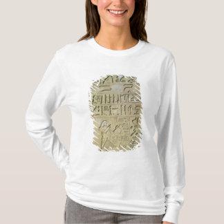 Stele of Unas  Old Kingdom T-Shirt