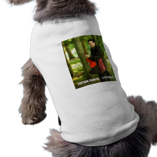 Stephan Dudash Gypsy Quest Doggie Wear Pet Shirt