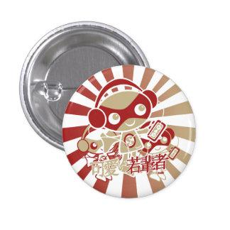 Stereo Mascot Button
