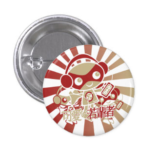 Stereo Mascot Pinback Button
