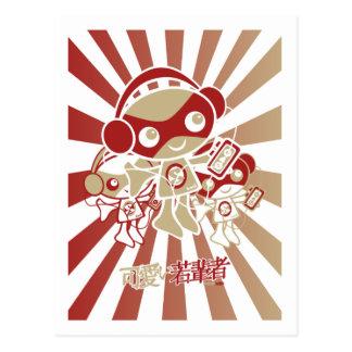 Stereo Mascot Post Card