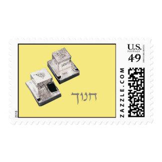 Sterling Bar Mitzvah Postage Stamps