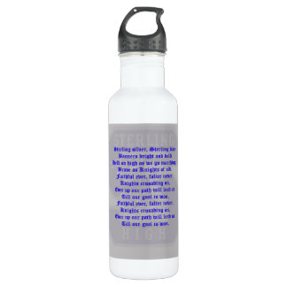 Sterling High School Alma Mater Stainless Steel Water Bottle