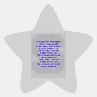 Sterling High School Alma Mater Star Sticker