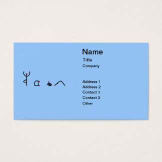 Stick figure of yoga poses spelling YOGA. Business Card