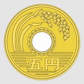 """STICKER """"¥5 coin"""""""