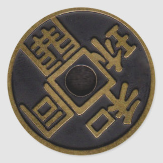 Sticker for your Split Coins, Super Triple double
