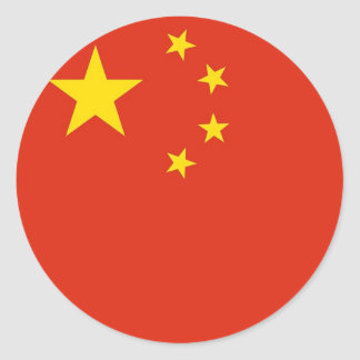 Sticker with Flag of China