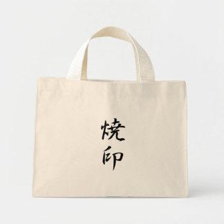 Stigma Kanji Tote Bags