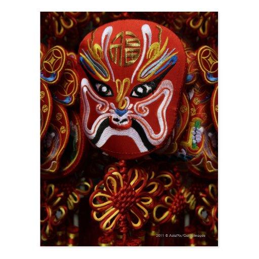 Still life of Chinese mask decoration Postcard