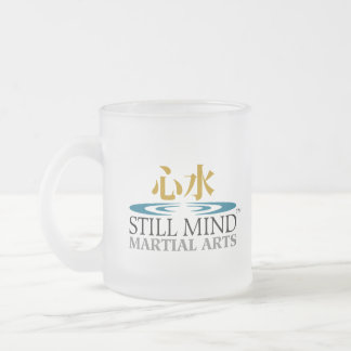 Still Mind Martial Artis™ Frosted Glass Mug