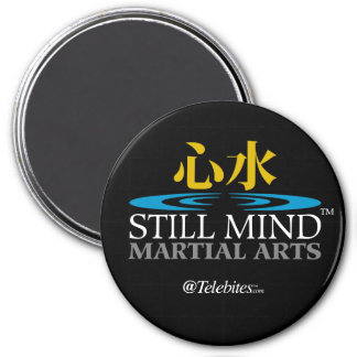 Still Mind Martial Arts™ Logo Magnets