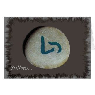 Stillness Note/Greeting card