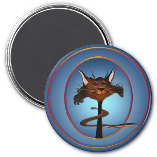 Stlylin' Brown Cat Face Magnet