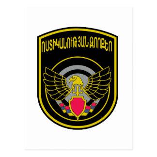 Stofmarker ForcesMinistry especial de SPETSNAZ de Postales