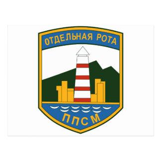 StofmarkerPSM-compañía de SPETSNAZ, Makhachkala Postales