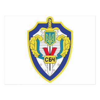stofmarkerSBU Ucrania de SPETSNAZ Tarjetas Postales