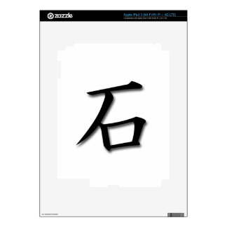 Stone Decal For iPad 3